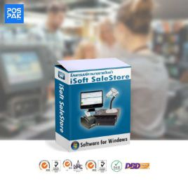 Picture of iSoft SaleStore Pos Software