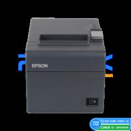 รูปของ EPSON TM-T82II เครื่องพิมพ์ใบเสร็จความร้อน (LAN) ===> สินค้า EOL แทนด้วย EPSON TM-T82III