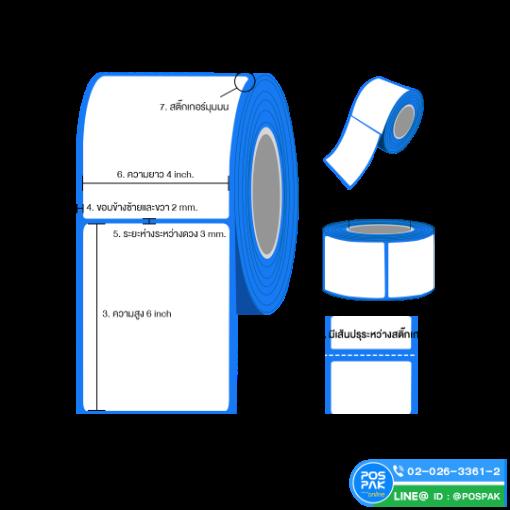 รูปของ ST.TT Size 4 x 6 inch Sticker 500 ดวง/ม้วน แกน 3 นิ้ว สติ๊กเกอร์กระดาษ กึ่งมันกึ่งด้าน (ใช้ร่วมกับ Wax Ribbon หรือ Wax Resin Ribbon)