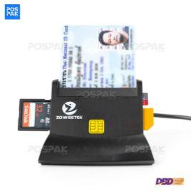 Picture of ZOWEETEK ZW-12026-6 Smart Card Reader