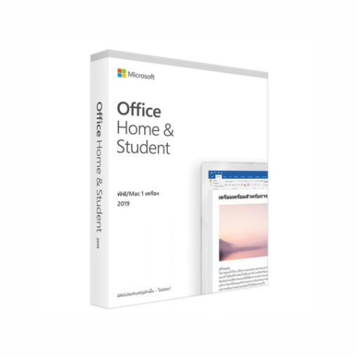 Picture of MICROSOFT Office 2019 Home & Student PC (Box) (PN:79G-05143)