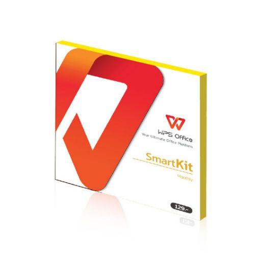รูปของ WPS Office Smart Kit 1 เดือน Cloud 20 GB ฟรี 1 เดือน ใช้งานได้ 1 User ชุดโปรแกรมออฟฟิศ