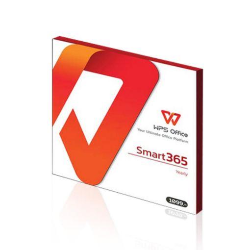 รูปของ WPS Office Smart 365 1 ปี Cloud 20 GB ใช้งานได้ 1 User ชุดโปรแกรมออฟฟิศ