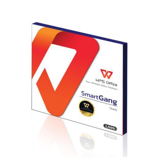 รูปของ WPS Office Smart Gang 1 ปี Cloud 80 GB ใช้งานได้ 4 User ชุดโปรแกรมออฟฟิศ