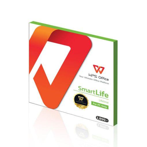 รูปของ WPS Office Smart Life ใช้ตลอดชีพ ใช้งานได้ 1 User ชุดโปรแกรมออฟฟิศ