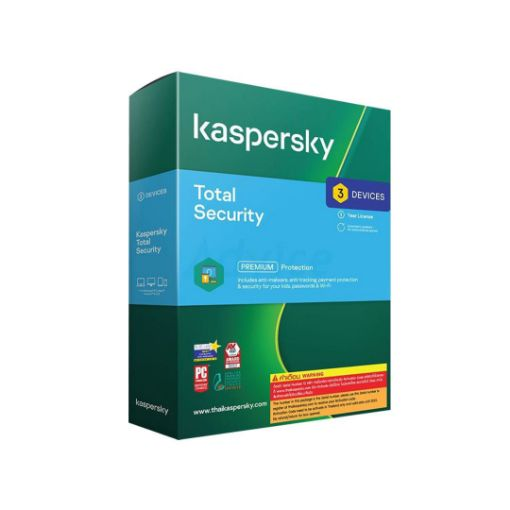 รูปของ KASPERSKY Total Security ป้องกันไวรัส 3PC/1Year